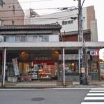 笹川餅屋 - 全景