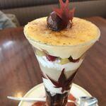 ロイヤルホスト - 渋川栗とほうじ茶のブリュレパフェ