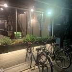 コアラ食堂 -