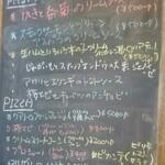 イタリア厨房 KUNISHIMA -