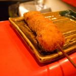 串の宝山 -