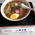 味処 やま田 - 料理写真: