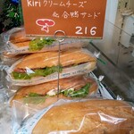 121311716 - 「kiriクリームチーズ&合鴨サンド」