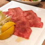 特選和牛と産直野菜 牛炙  -