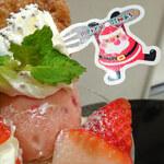 銀座コージーコーナー - ベリーメリークリスマスパフェ