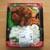 ニュー・クイック - 料理写真:自家製鶏モモ唐揚げ弁当