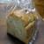 ブリコラージュ ブレッド アンド カンパニー - 料理写真:パン ド ミ