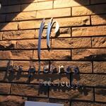レ ピエール プレシューズ - レ ピエール プレシューズ(岡山県岡山市北区表町)外観