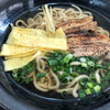 麺家 にらい - 料理写真: