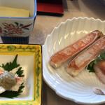 Kinosakionsenkokoronoyadomikuniya - 蟹味噌はお土産に買って帰った