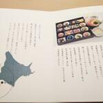 函館国際ホテル - その他写真: