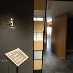 函館国際ホテル - 外観写真: