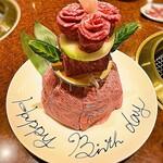 焼肉 スタミナ苑 - 2019肉ケーキ5000円仕様