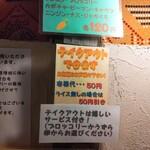 アジアンスープカリー べす - 2019/12  店舗内観  其の弐
