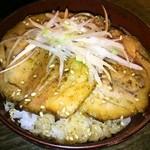 さっぽろ大心 - ミニ炙りチャーシュー丼 (200円)