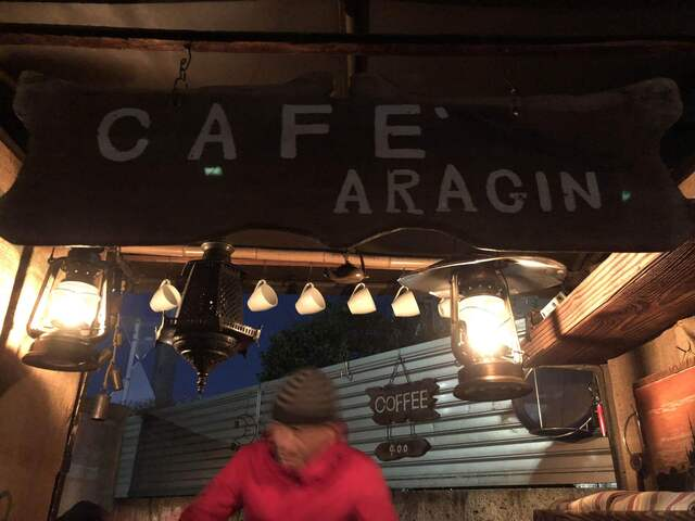 カフェ アラジン 足利