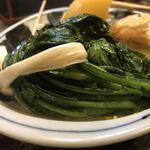 おでんの掌 - 料理写真: