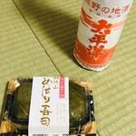 紀の川壽司本舗 - 料理写真: