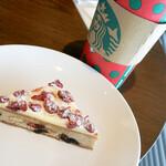 スターバックスコーヒー - クランベリーブリスバー270円税別