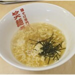 笑麺亭 - チータンタン 休日ランチタイムは無料です。