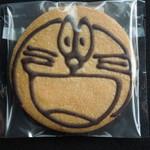 クッキー屋サリー - 料理写真:ドラえもんクッキー