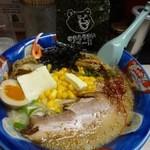 札幌ラーメン 熊吉 - 2012年2月撮影