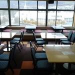 百景 - レストラン百景