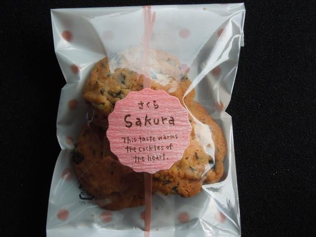 クッキー 屋 サリー