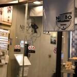 だし廊 -NIBO- -