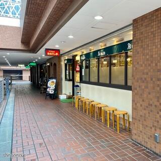 あるでん亭 新宿センタービル店