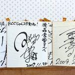 徳森食堂 - サイン