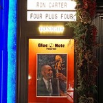 ブルーノート東京 - RON CARTER FOUR Plus FOUR