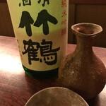 燗酒嘉肴 壺中 - 酒精 竹鶴 純米吟醸