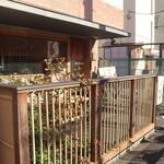 中村屋 - 夏目坂通りにあります