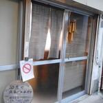 高崎屋本店 - 角打ち入口