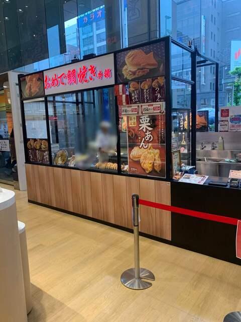錦糸 町 丸井 レストラン