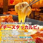 100円唐揚げ食べ放題有鳥天酒場 - チーズタッカルビ