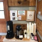 Pasco夢パン工房 - コーヒーサービス