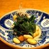 Kotaro - 料理写真:お通し  有機野菜(ちぢみホウレン草)と大豆のおひたし