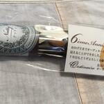 121380239 - 6周年記念のチョコレート
