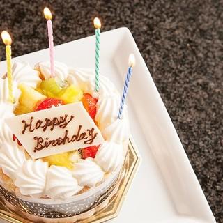 贅沢なコースの後は、メッセージ付ホールケーキでサプライズ