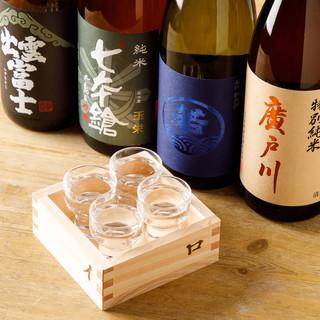 日本酒飲み比べ「イロハニ枡」