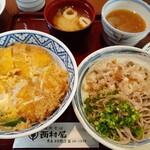 西村屋 - 料理写真:玉子かつ丼セット ¥880+220