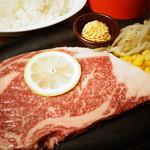 すてーき亭 - 料理写真:数量限定!特選和牛ステーキ