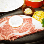 STEAK MAN - 料理写真:数量限定!特選和牛ステーキ
