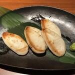牛タン ささ川 - 「炙り笹かま」(300円)