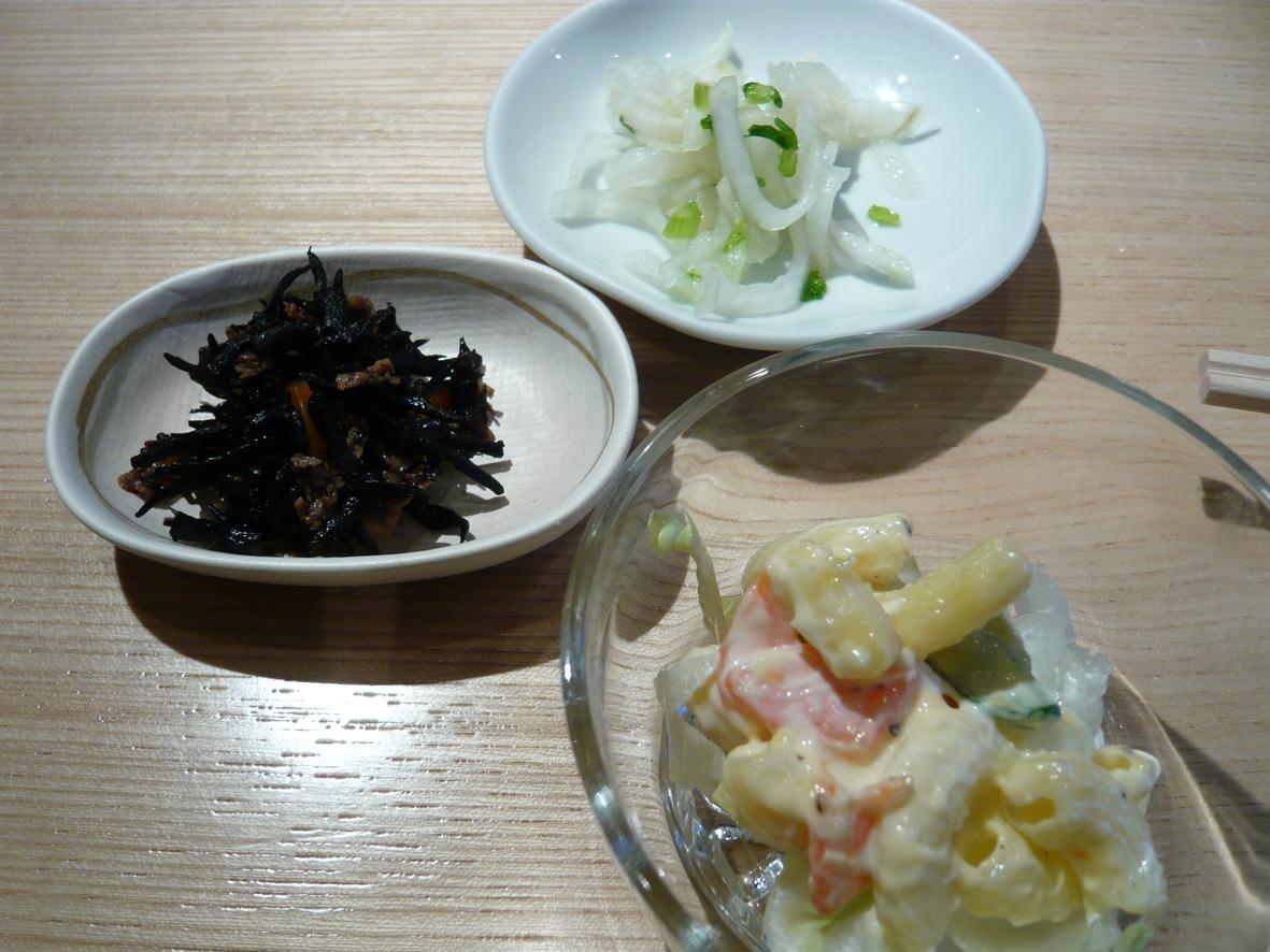 神田屋寿司