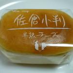 ル・コック - 佐倉小判(半熟チーズ)¥105