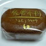 ル・コック - 佐倉小判(ふわとろショコラ)¥105