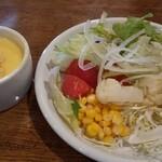 121400297 - スープとサラダ